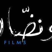 Biddayat Documentaries