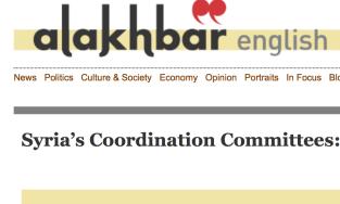 alakhbar