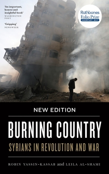 Burning Country by Robin Yassin-Kassab and Leila Al-Shami