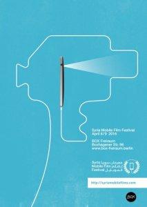 Syria Mobile Film Festival