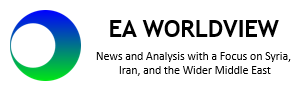 eaworldview-logo-wsubheader