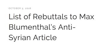 rebuttals