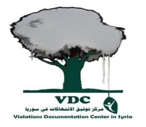 vdc_logo