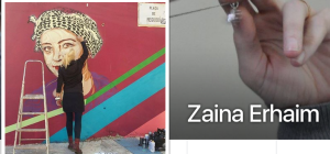 zainaerhaim