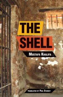 The Shell, by Mustafa Khalifa